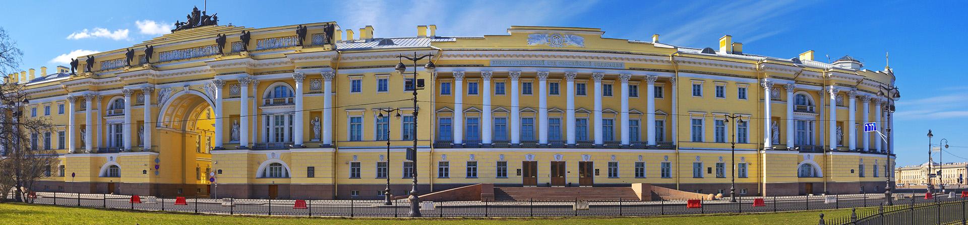 BA_IRDEIC_Cour Constitu_Russe_2019.jpg